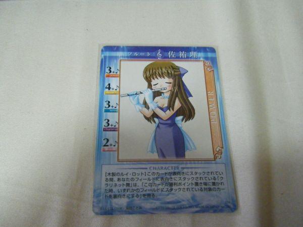 カノントレーディングカードゲーム プロモ フルート&佐祐理9枚_画像2