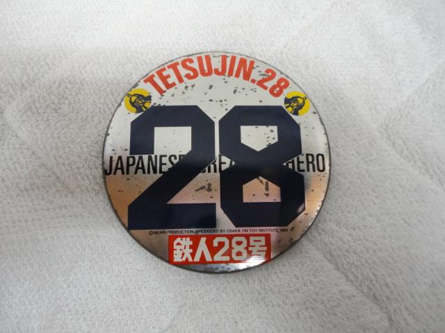 鉄人28号 缶バッジ 光プロダクション 昭和レトロ 当時物 特大?8.5cm ブリキコレクション アンティーク_画像1