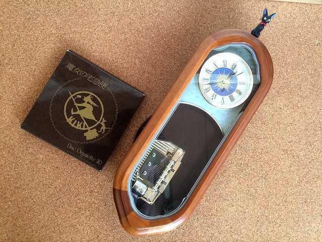 希少!魔女の宅急便M809 ディスクオルゴール時計