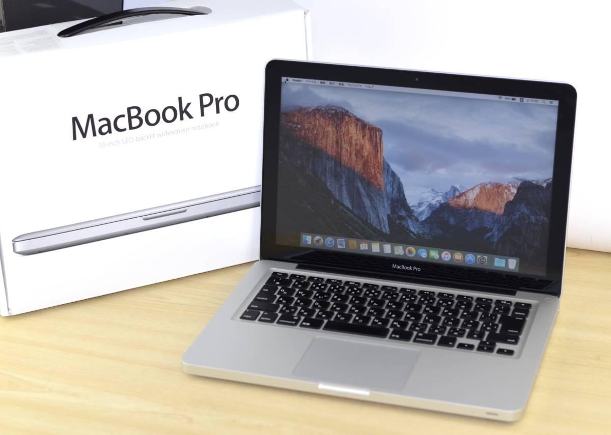 1円~売り切り MacBook Pro (13-inch, Mid 2012) Core i7 メモリ:8GB HDD:750GB MD102J/A