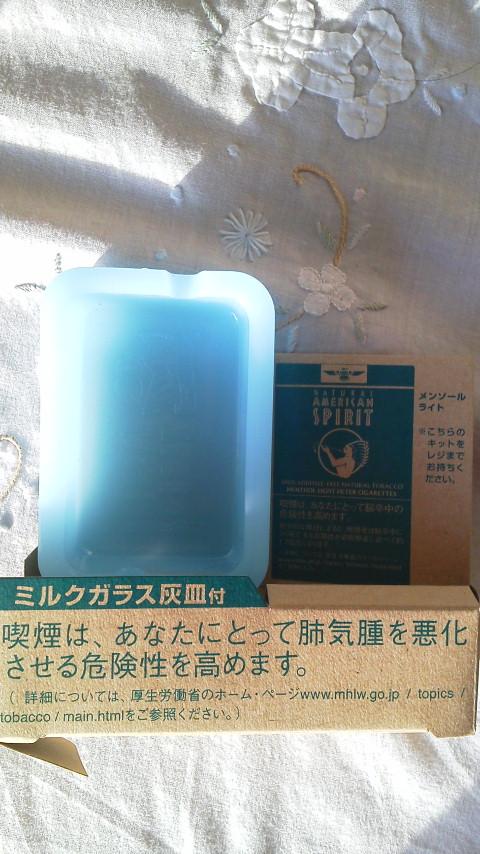 【新品・非売品】 NATURAL AMERICAN SPIRIT オリジナル ミルクガラス灰皿_画像1