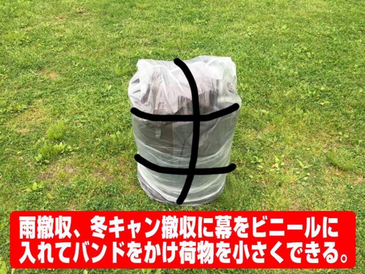 限定数限り☆ピンパビ パビリオン風 大型テント スカート付 ポールエンドキャップ4個付 アルミ自在金具8個付 荷造りバンド2本_画像9