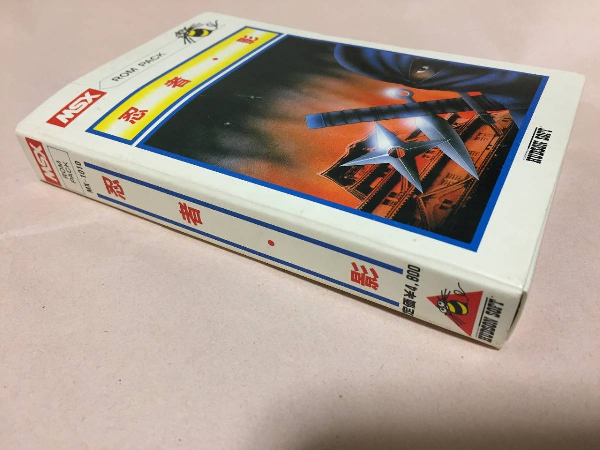 MSX 忍者・影 箱説あり ハドソン_画像3