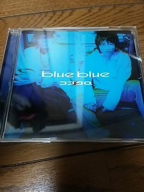 初回盤シングルCD コブクロ blue blue 帯あり_画像1