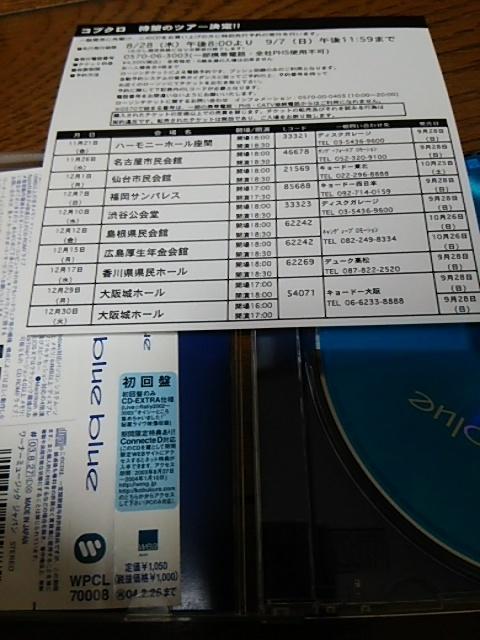 初回盤シングルCD コブクロ blue blue 帯あり_画像2