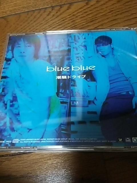 初回盤シングルCD コブクロ blue blue 帯あり_画像3