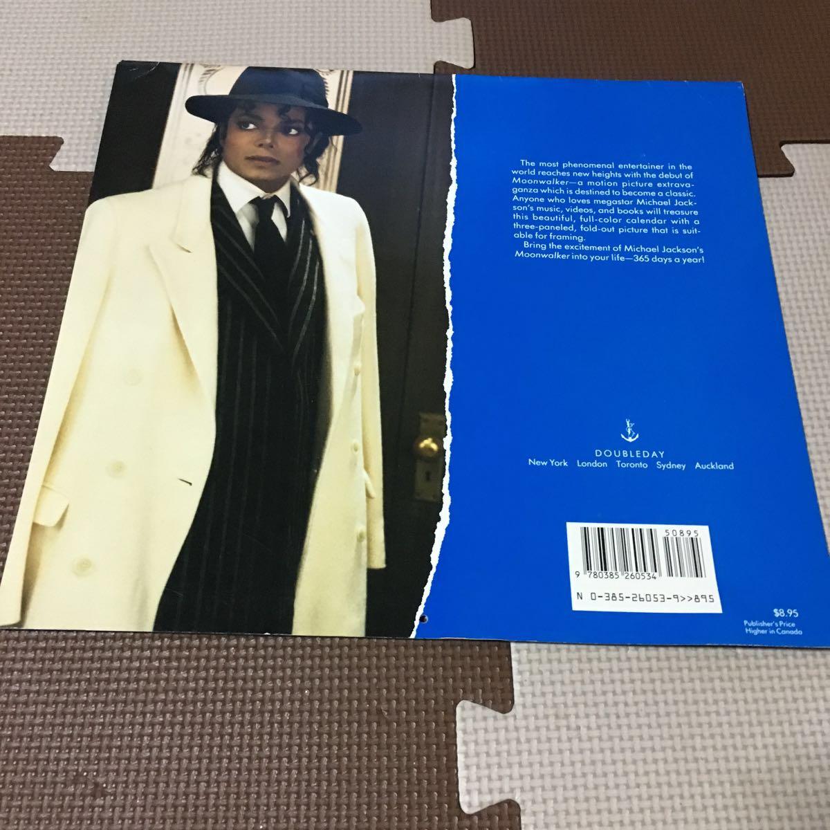 マイケルジャクソン カレンダー ムーンウォーカー 1989年(輸入版)_画像9