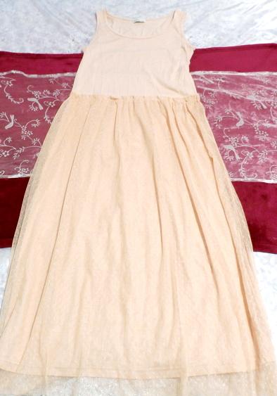 ピンクランニングレースロングスカートマキシワンピース Pink lace long skirt maxi onepiece_画像1