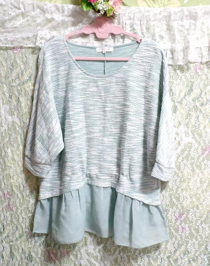 薄緑グリーンセーターシフォン裾フリルチュニック Light green sweater chiffon hem frill tunic,ニット、セーター&長袖&Mサイズ