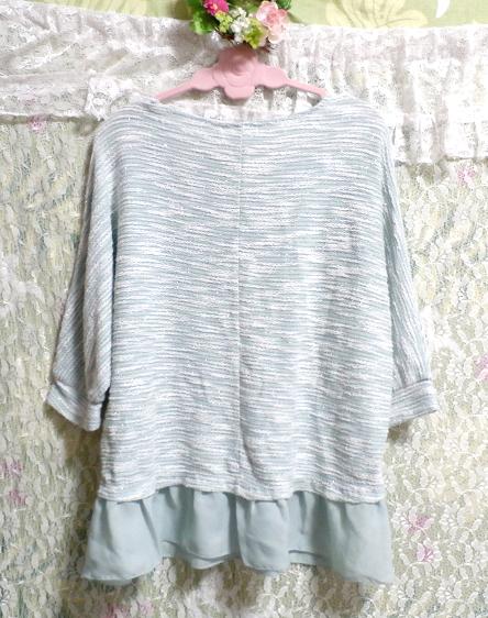 薄緑グリーンセーターシフォン裾フリルチュニック Light green sweater chiffon hem frill tunic_画像2