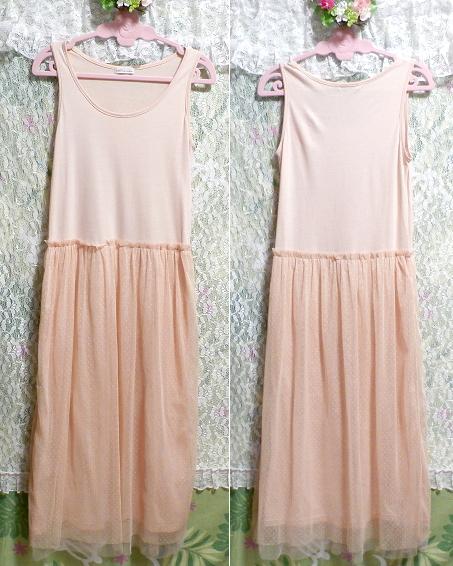 ピンクランニングレースロングスカートマキシワンピース Pink lace long skirt maxi onepiece_画像2
