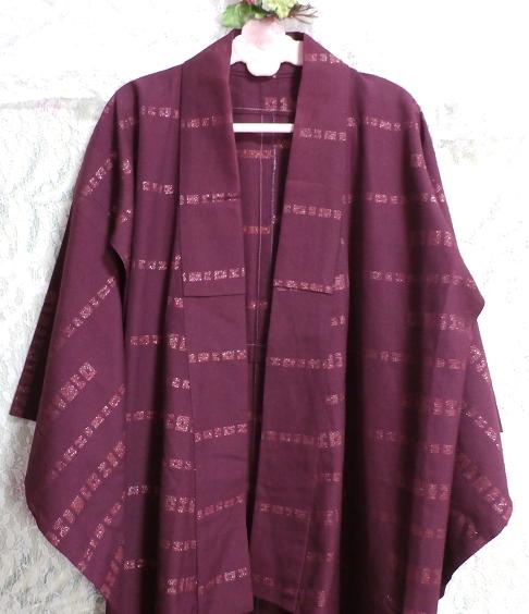 紫紺葡萄色縞模様/和服/着物 Purple/Japanese clothing/kimono_画像4