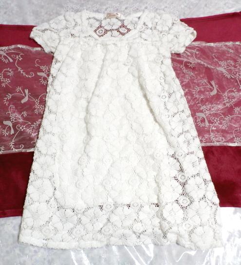 純白ホワイト編み花柄レースチュニック/ワンピース Pure white knit floral pattern lace tunic/onepiece_画像1