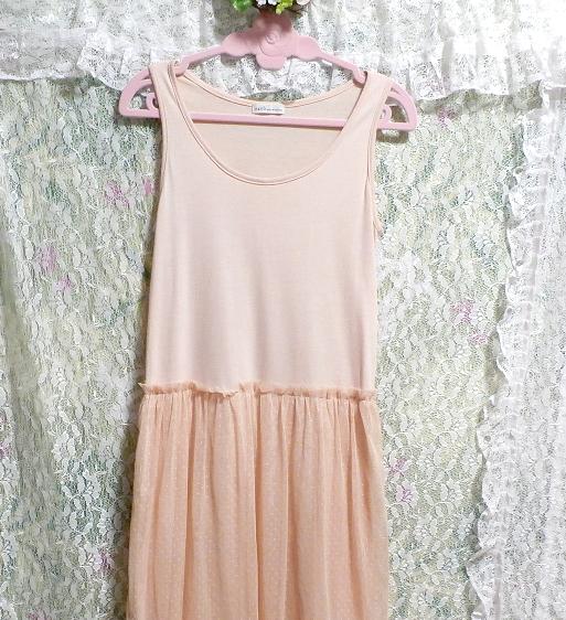 ピンクランニングレースロングスカートマキシワンピース Pink lace long skirt maxi onepiece_画像3
