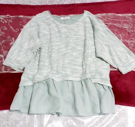 薄緑グリーンセーターシフォン裾フリルチュニック Light green sweater chiffon hem frill tunic_画像3