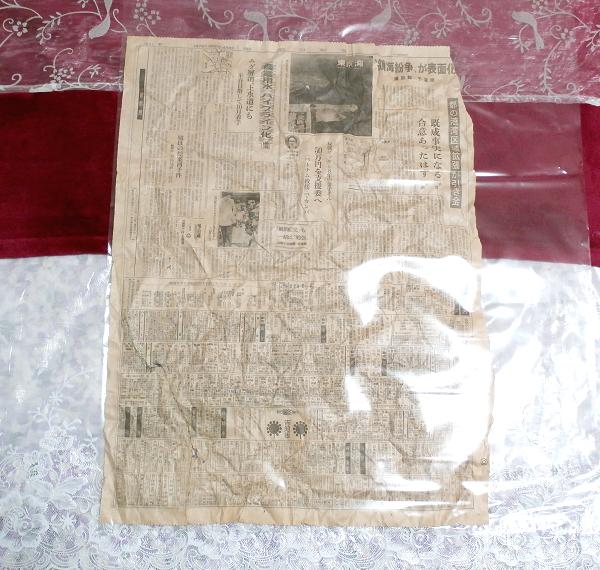 Japan old newspaper 古新聞1枚 1976年 昭和51年 4月6日 火曜日 朝日新聞 1p 1976 tuesday april 6 Asahi/アイテム/Items_画像1
