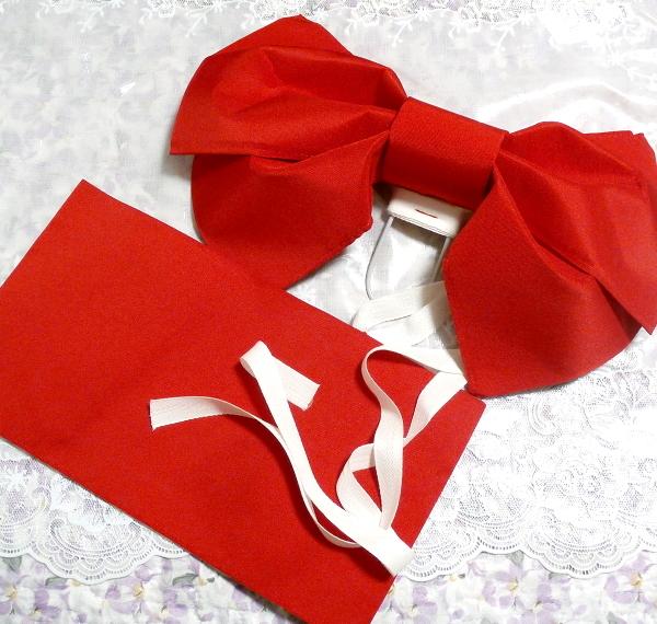 深緋赤色可愛いりぼんつけ帯/和服 Deep scarlet red cute ribbon kimono_画像1