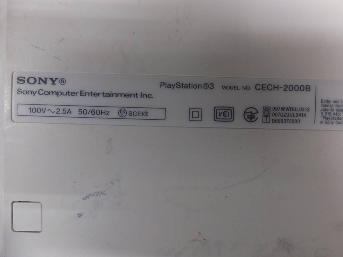 gl041 PS3 本体のみ CECHH00 CECH-2000A CECH-2000B CECH-2100A×2 計5台セット ジャンク品 動作未確認_画像5
