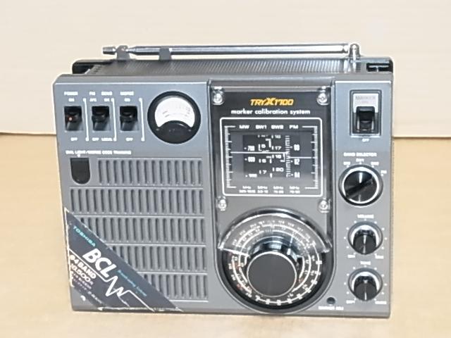 分解整備 調整済み品 東芝 製品 【 RP-1700F】中古再生 動作品18031214_画像10