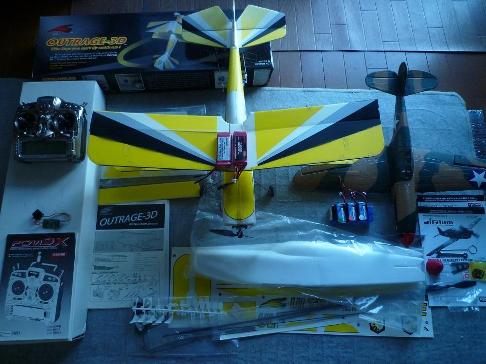 ウルトラフライOUTRAGE-3D(フルセット)京商AIRIUM P-40(受信機なし)JRプロポ9X(ASSANモジュール付)電池、受信機など全てジャンク