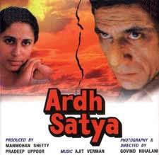 隠れ名盤 サントラ盤 Ardh Satya VIDEO CD ビデオCD 2枚組 激レア_画像1