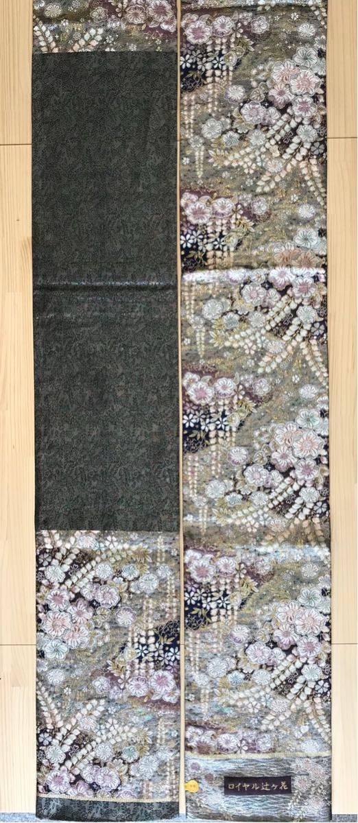 きもの蔵 ◆ 値下げ!西陣織匠小平謹製 辻が花の袋帯[未仕立→仕立上げ]