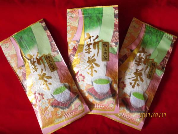 今月最終!!週末大特価100円~厳選された極旨茶/静岡特上煎茶300g送料無料②