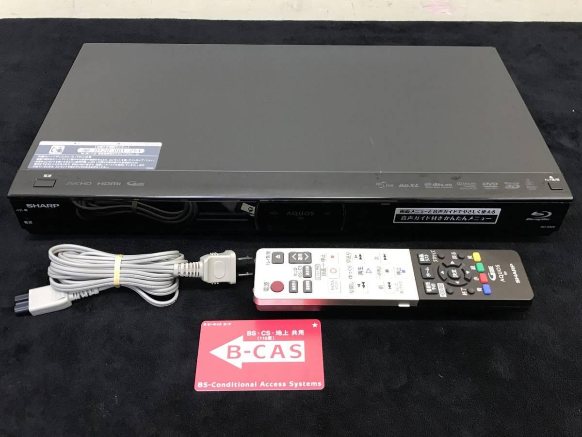 シャープ BD-S520 ブルーレイ&HDD500GBレコーダー 音声ガイド付き 2012 動作OK美品_画像1