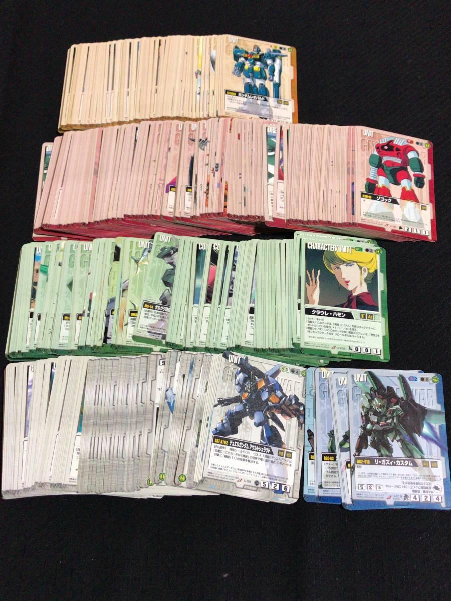 卒業大量出品 GW ガンダムウォー カード 写真のもの全て ガンダムカード_画像2