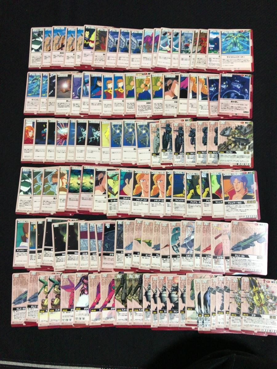 卒業大量出品 GW ガンダムウォー カード 写真のもの全て ガンダムカード_画像4