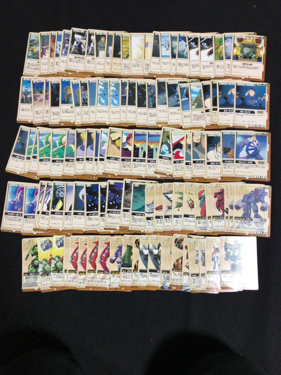 卒業大量出品 GW ガンダムウォー カード 写真のもの全て ガンダムカード_画像7