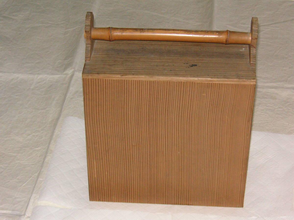 煎茶道具 道具入れ 竹、玉杢_画像2