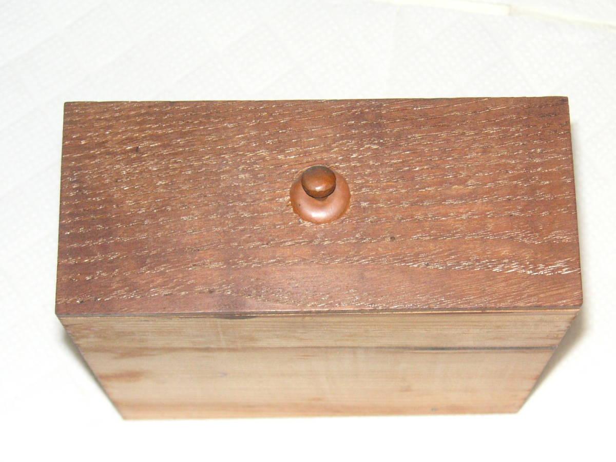 煎茶道具 道具入れ 竹、玉杢_画像7