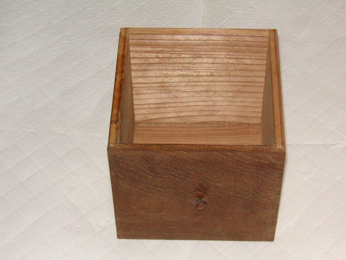 煎茶道具 道具入れ 竹、玉杢_画像8