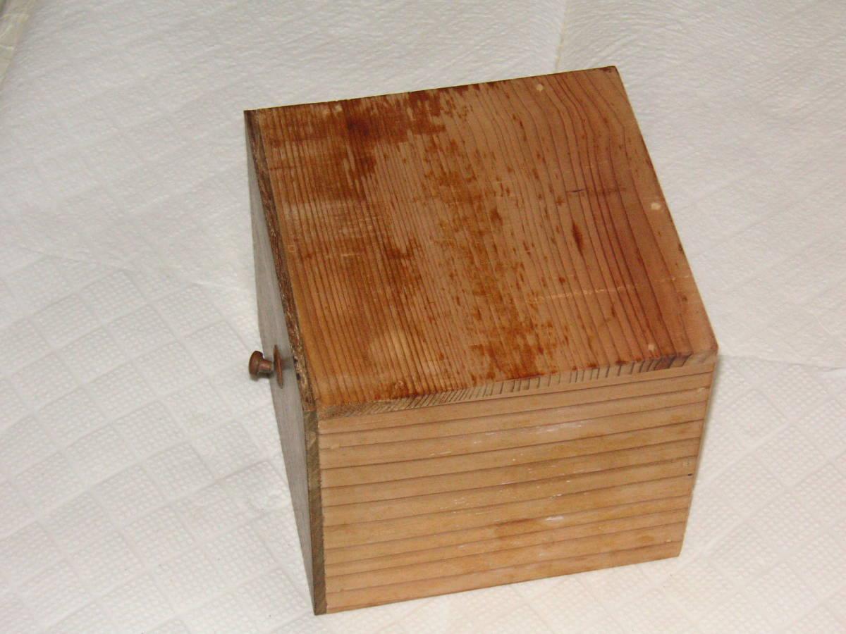 煎茶道具 道具入れ 竹、玉杢_画像9