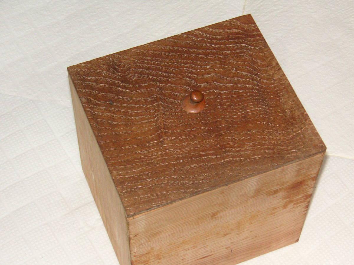 煎茶道具 道具入れ 竹、玉杢_画像10