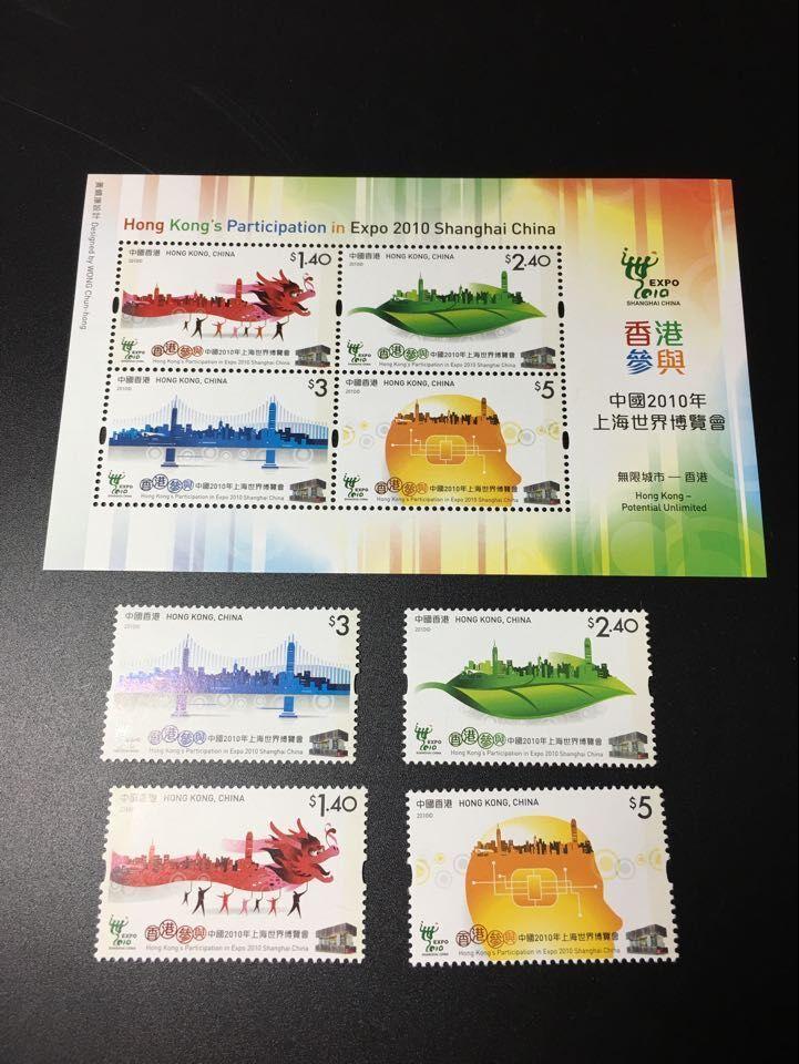 ★既決★中国切手 香港 小型シート 各種完 未使用_画像1