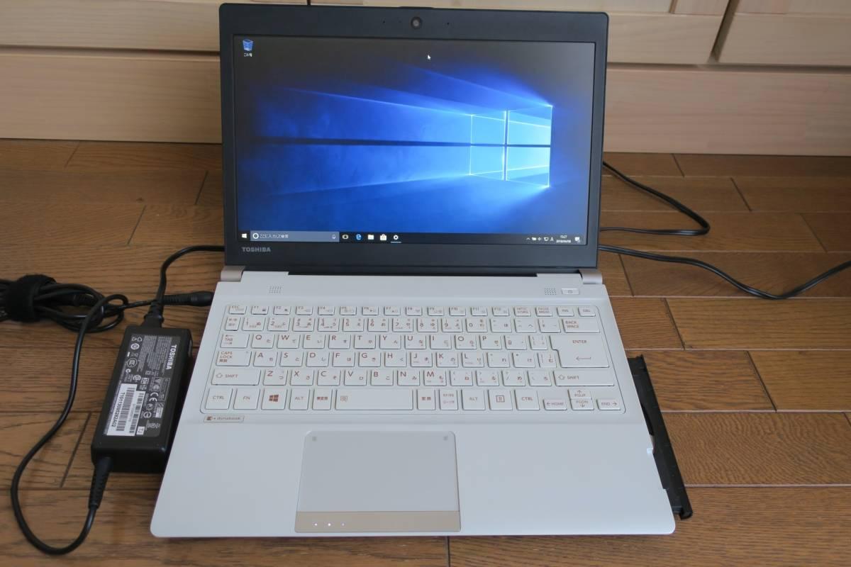 dynabook R734 i5-4300 Win10 Pro ブルーレイドライブ Bluetooth