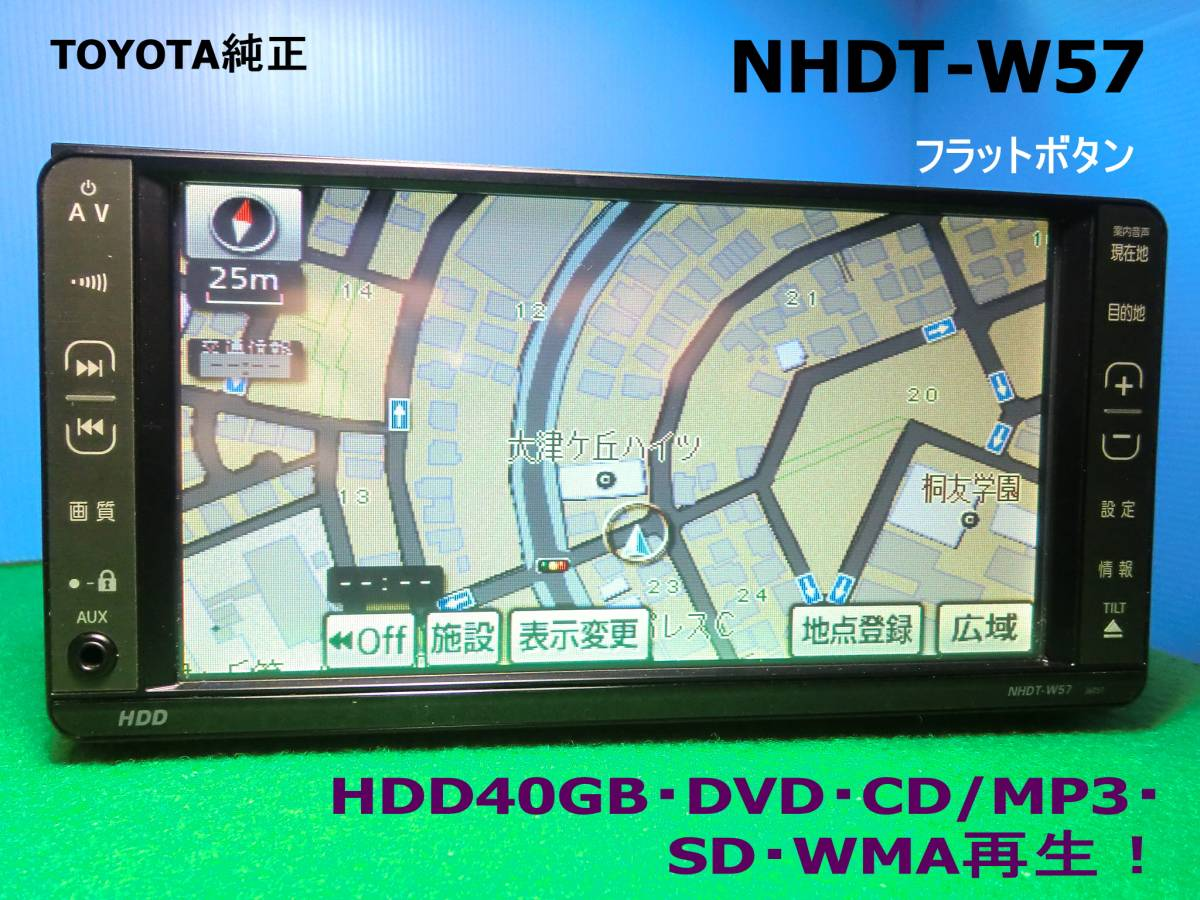 Nhdt w57 user manual english