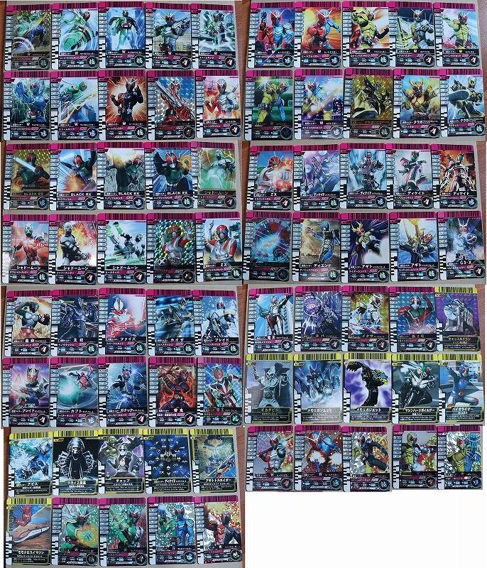 仮面ライダーガンバライドカード 第七弾 NO.7 001~075 全75種N/R/SP/SR/LR/