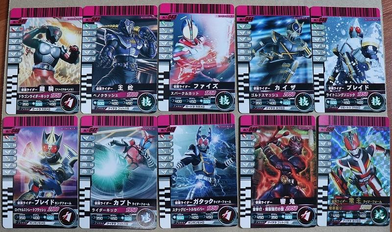 仮面ライダーガンバライドカード 第七弾 NO.7 001~075 全75種N/R/SP/SR/LR/_画像6