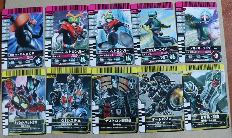 仮面ライダーガンバライドカード 第三弾 NO.3 001~053 全53種N/R/SP/SR/LR/_画像6