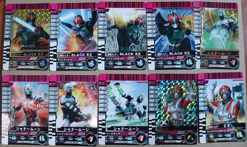 仮面ライダーガンバライドカード 第七弾 NO.7 001~075 全75種N/R/SP/SR/LR/_画像4