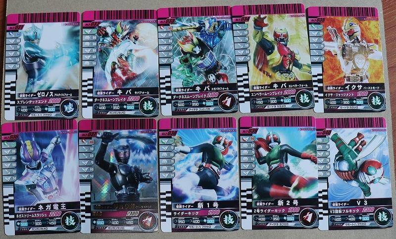 仮面ライダーガンバライドカード 第三弾 NO.3 001~053 全53種N/R/SP/SR/LR/_画像5