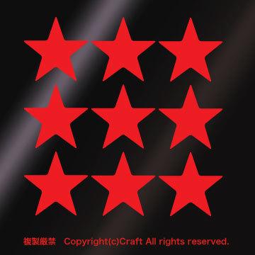 星のステッカー/赤(4cm/9個を1シート)耐水、屋外耐候素材_画像1