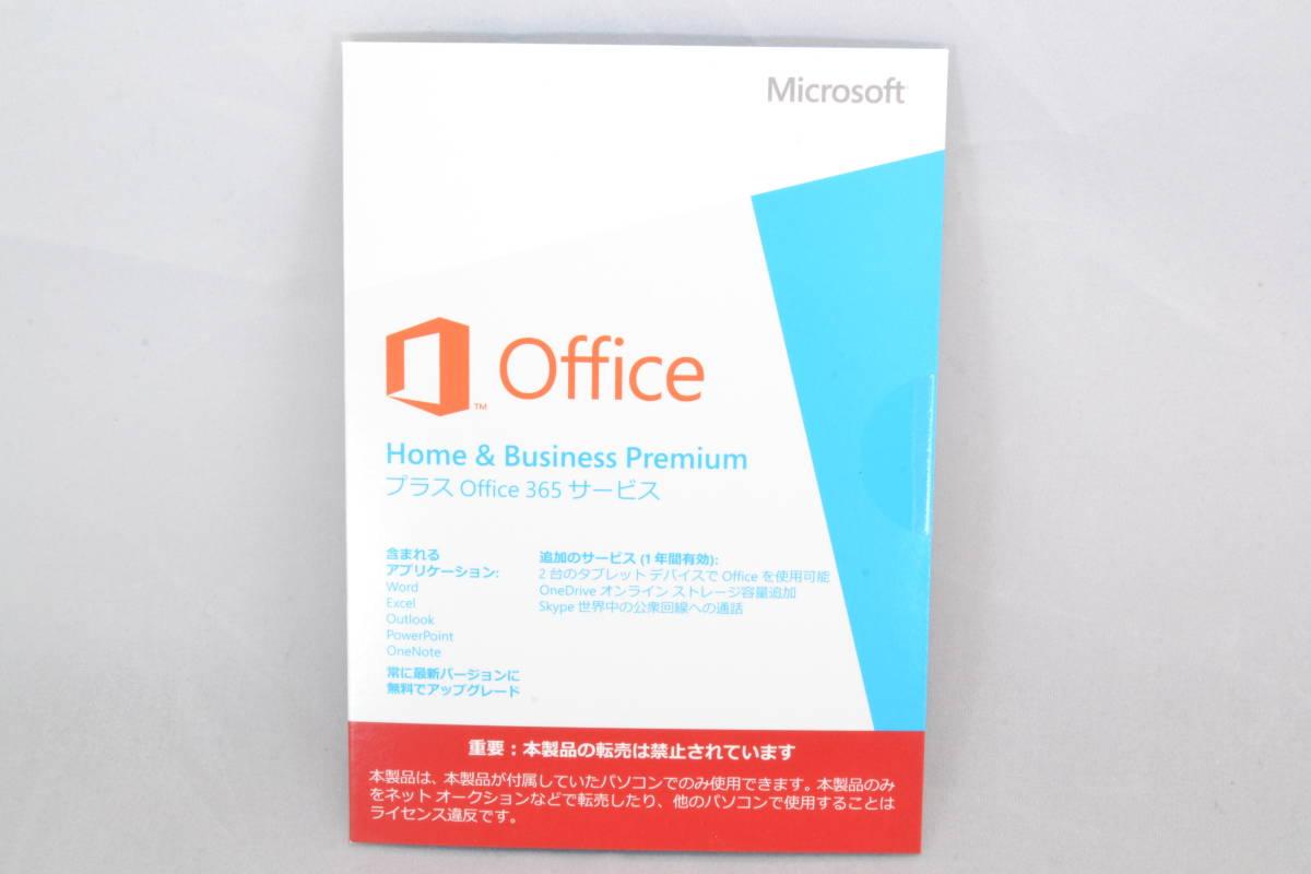 ☆未開封☆Microsoft Office Home & Business Premium プラス Office ...