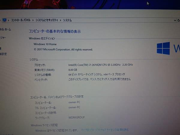 超高速 Core i7 【新品】320G SSD【超快速仕様☆Windows10】NEC LL750/F PC-LL750F26B メモリ8G BD-RE Office 高音質YAMAHA音源 1円~_画像5