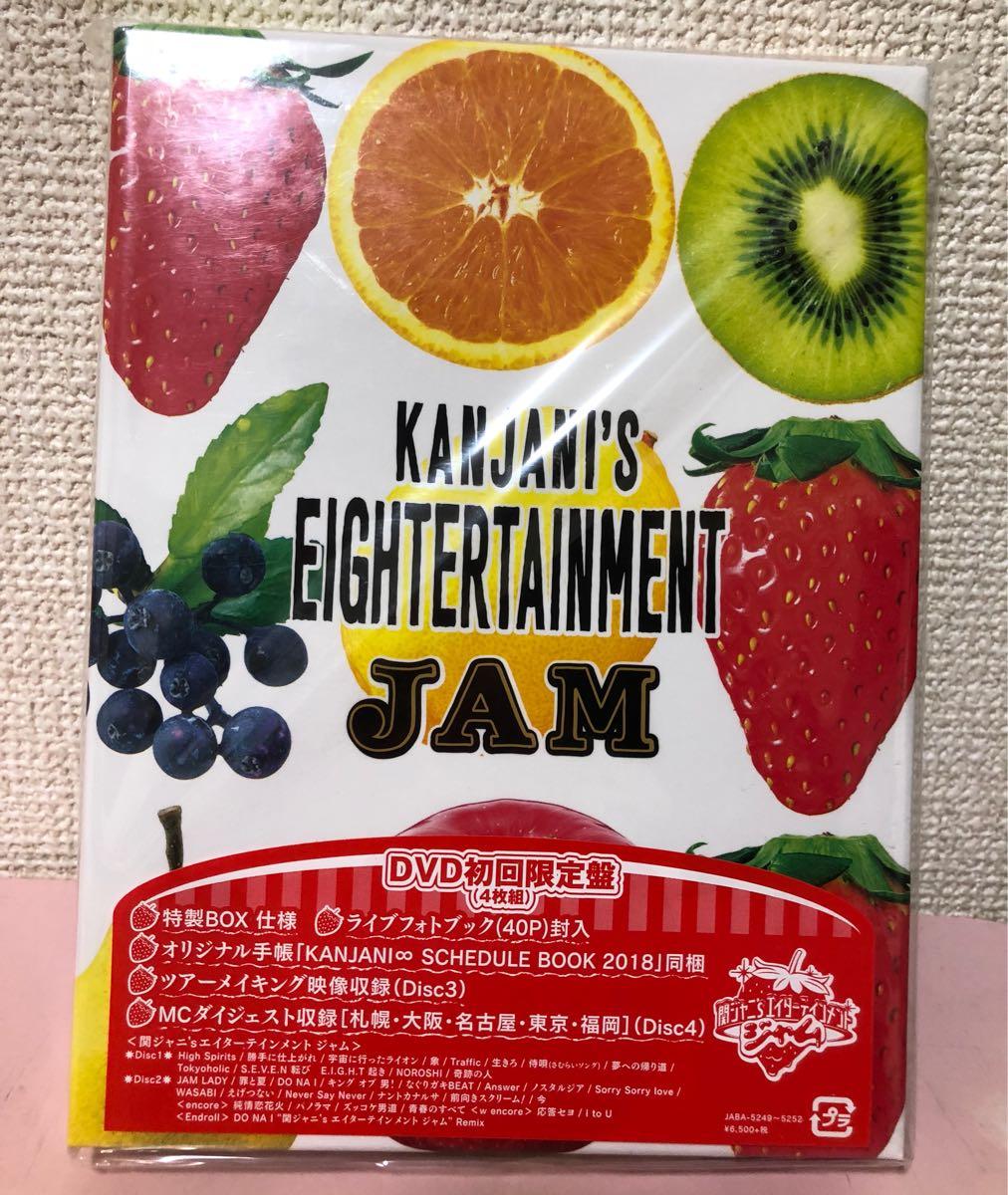 新品未開封 関ジャニ's エンターテインメント ジャム DVD 初回限定盤 ◆ JAM 関ジャニ∞ 手帳付き