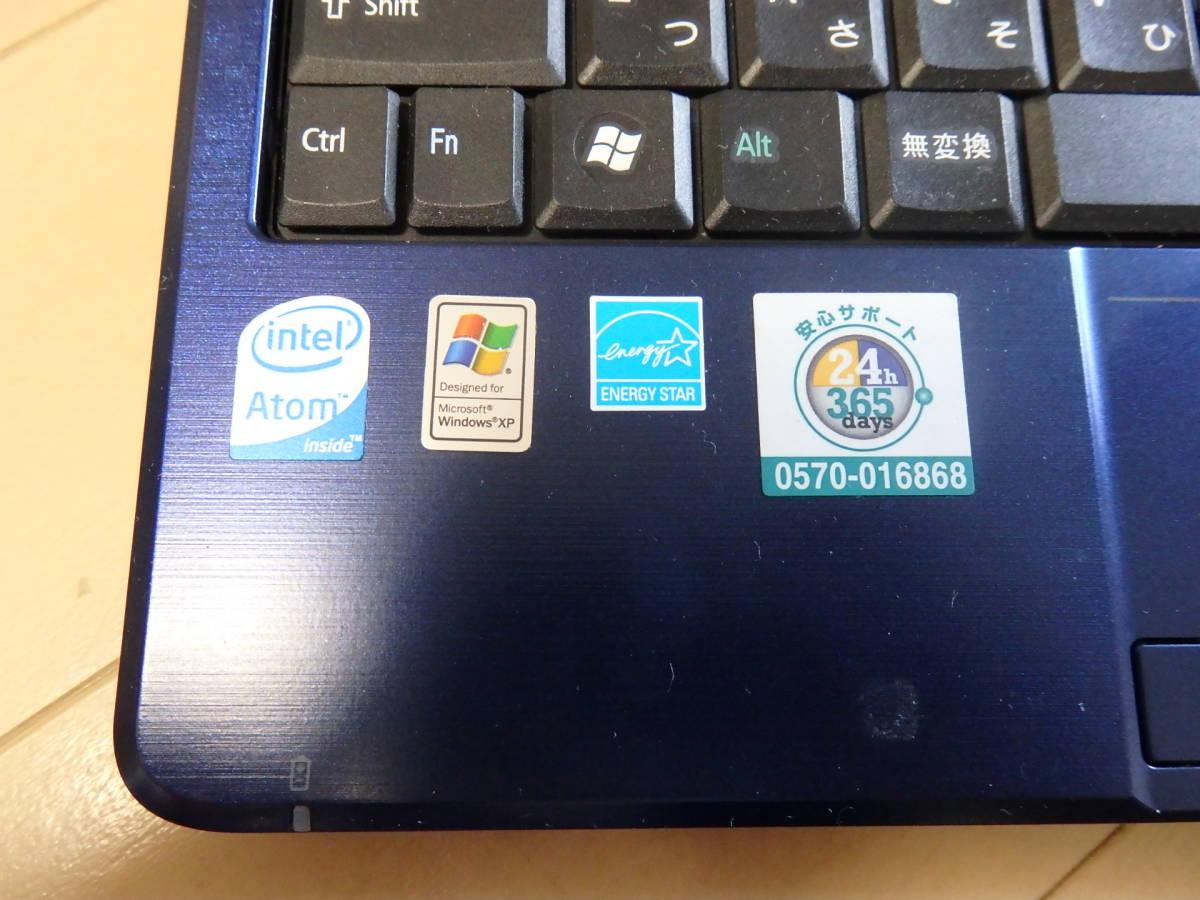 Acer ノートパソコン ASPIRE One  中古 ウインドウズXP ジャンク品 動作良好_画像4
