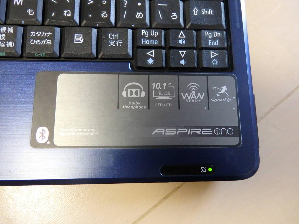Acer ノートパソコン ASPIRE One  中古 ウインドウズXP ジャンク品 動作良好_画像5